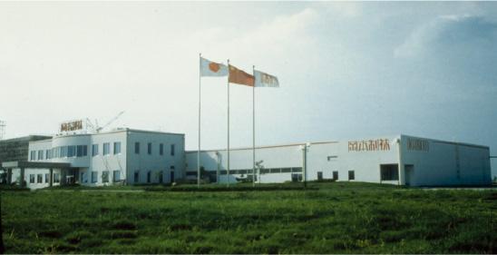 冈本制袜(张家港)有限公司在中国成立
